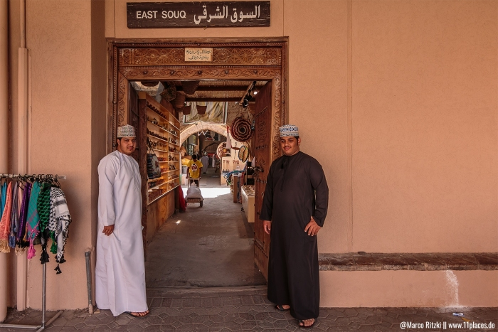 Ost Souq in Nizwa
